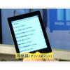 NHK「くらし♢解説」