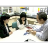 NHK「おはよう日本」