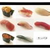 💯お寿司選択
