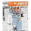 かながわ経済新聞