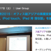 Macお宝鑑定団Blog[羅針盤]